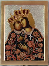 Icon Our Lady & Child